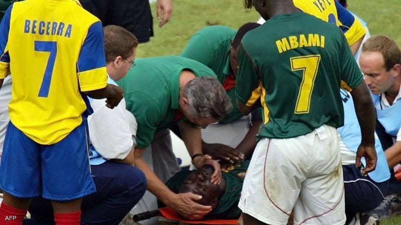لحظة وفاة الكاميروني فوييه خلال بطولة كأس القارات