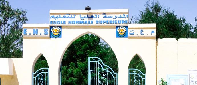 واجهة مبنى المدرسة العليا للتعليم في نواكشوط - أرشيف