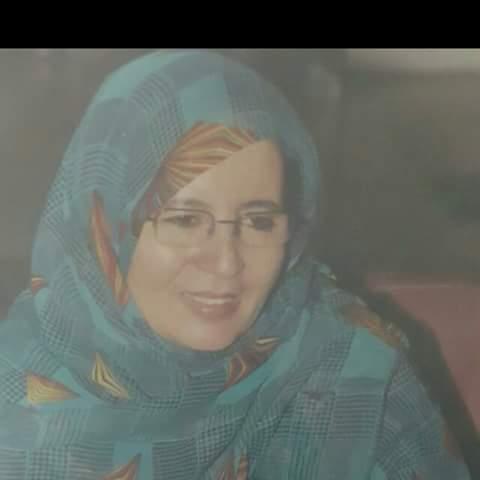 الوزيرة مهلة بنت أحمد