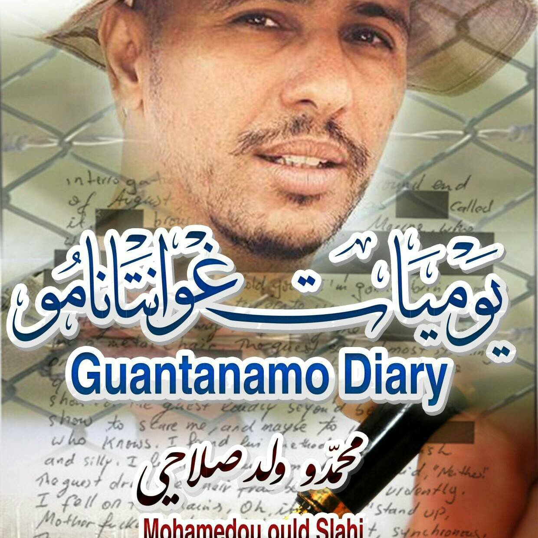 كتاب يوميات غوانتانامو محمدو ولد صلاحي