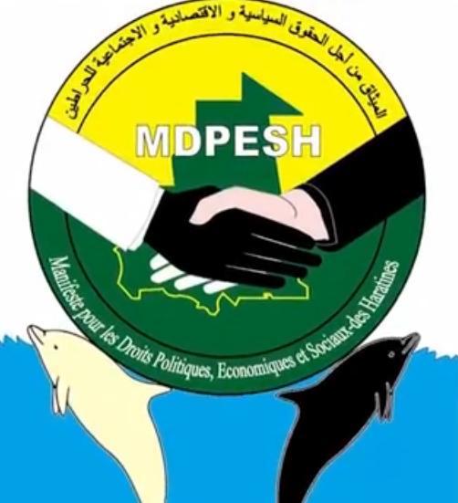 شعار ميثاق لحراطين
