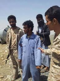 الطيار السوداني في الوسط