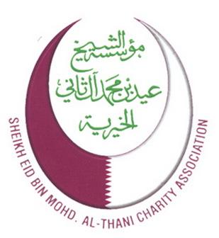 قطر تفطر 12.000 صائم موريتاني