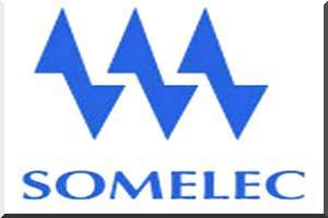 شعار الشركة الموريتانية للكهرباء