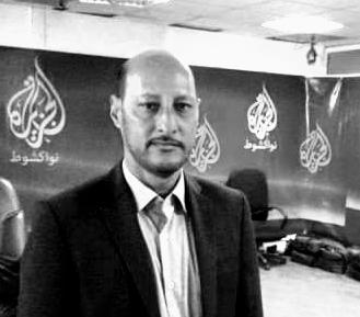 المرحوم شيخنا ولد الشيخ أحمد الأمين
