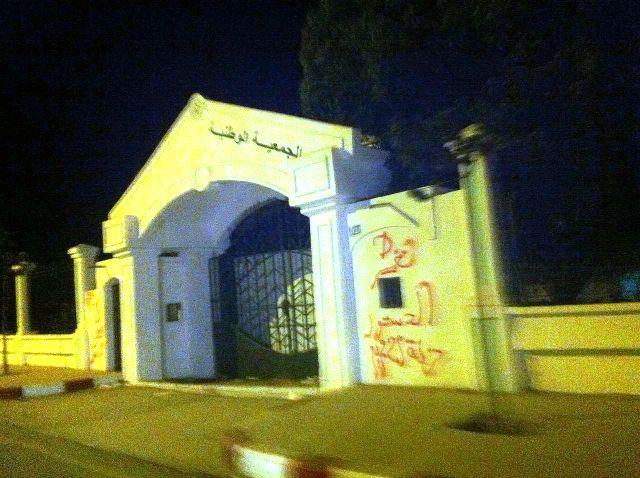 موريتانيا: شعارات مناوئة لتغيير الدستور على مبني الجمعية الوطنية.. (صور)