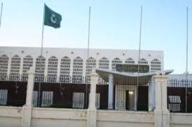 مجلس الشيوخ موريتاني