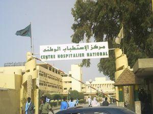 مركز الاستطباب الوطني