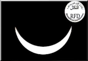 شعار الحزب