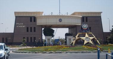 أكاديمية الشرطة المصرية